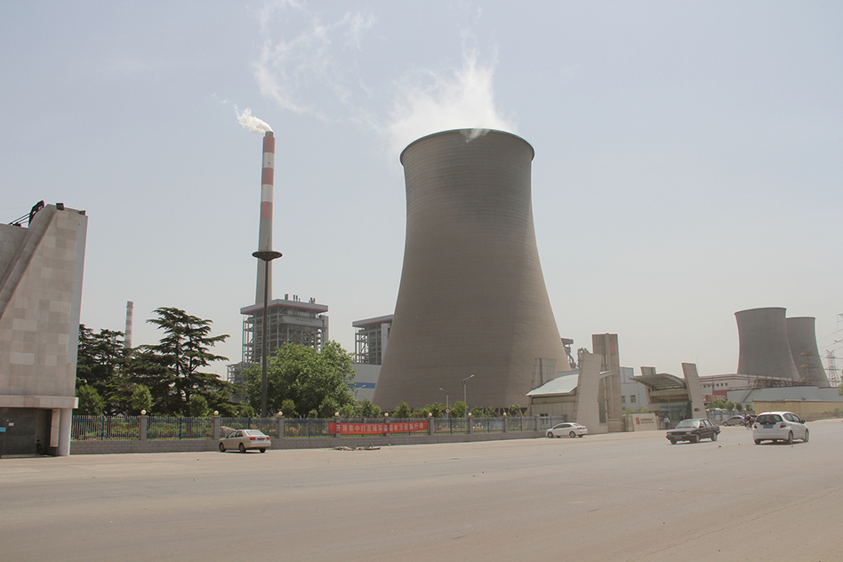 Carbon trading system china